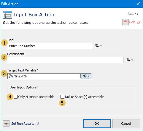 اکشن Input Box
