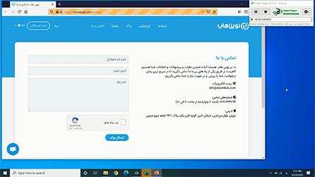 ارسال پیام در فرم تماس باما توسط ربات کامنت گذار کاربر مجازی
