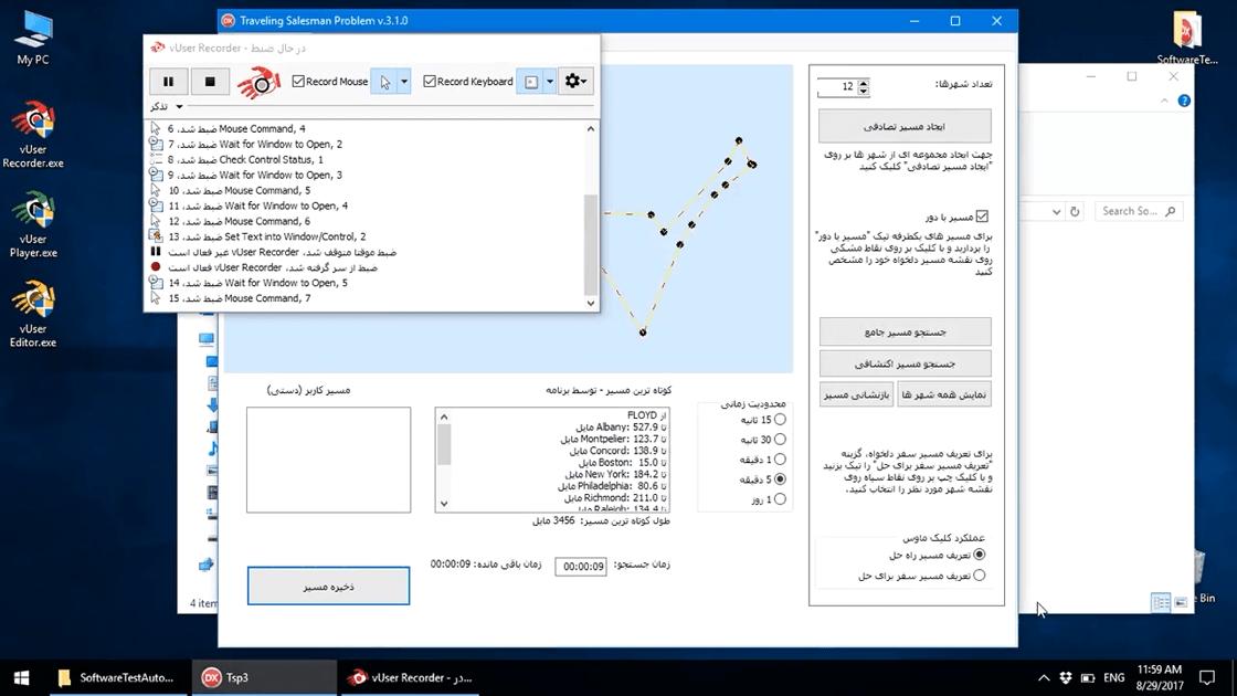 کاربر مجازی - خودکاری سازی کمک در تست نرم افزار