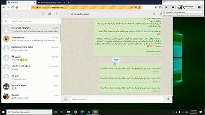 how the whatsapp bulk message sender robot (demo) works