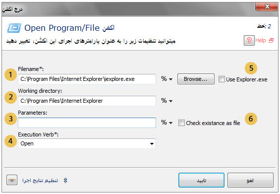 اکشن Open Program/File