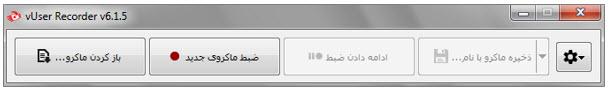 پنجره اصلی برنامه ضبط کننده