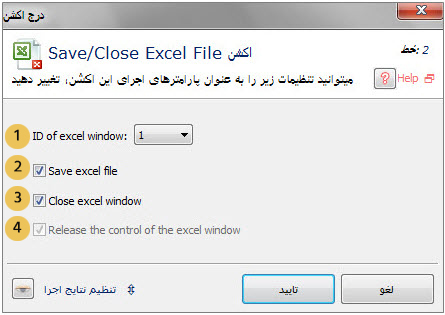 اکشن Save / Close Excel File